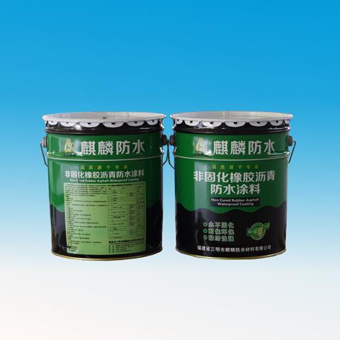 非固化橡胶沥青河豚直播下载安装涂料