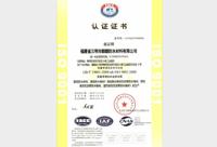 河豚直播在线河豚直播下载安装通过ISO9001-2008国际质量体系认证